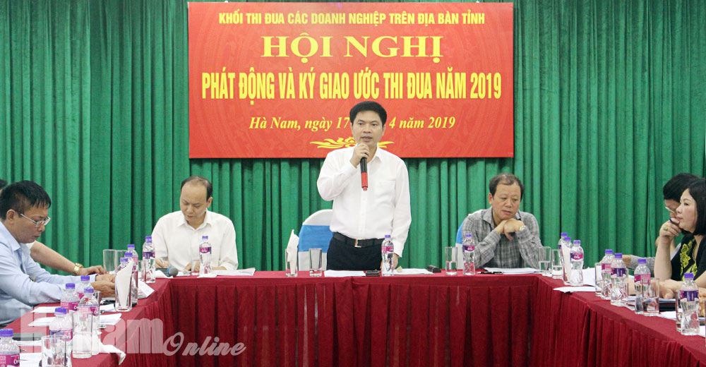 truong_quoc_huy-19_02_59_581.jpg